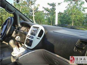 风行菱智2010款QA2.4L手动7座舒适