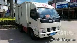 揭阳货车运输,承接短途长途搬家货运