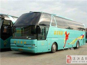 湛江汽车运输集团海田车站(501)车队