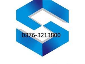 信陽商標注冊(東方紅大道)−;;信陽升信商標代理事務所