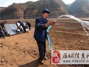 太阳能水泵灌溉
