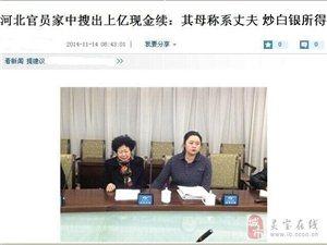 灵宝鑫源电子商务有限公司