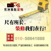 北京廠房裝修施工 北京店面裝修施工 北京餐廳裝修施