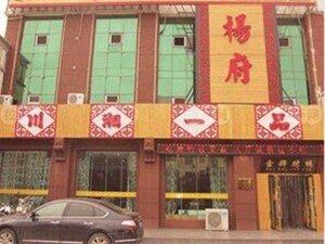 阿拉善八七微商城外賣·精品川湘菜、豆花嫩牛柳