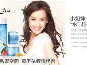 韩国化妆品悠语顶级微商创业联盟隆重招商