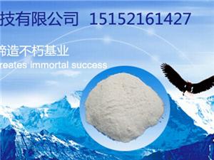 三亚肥料农药制作原料