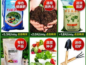 花肥有机肥化肥复合肥蔬菜果树肥等