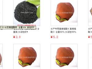 出口腐植酸圆柱颗粒肥料