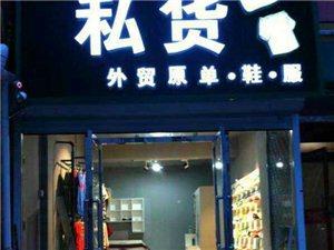 各種高品質精仿手表、鞋子、包包原單產品