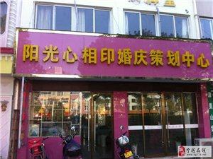 寧國心相印婚慶策劃中心