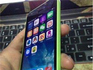 去年买的iphone5c便宜卖了,手机95新
