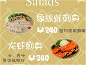 三亞麻辣鮮鮮海鮮外賣