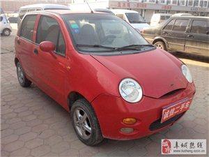 出售2006.12奇瑞Q3