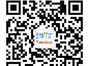 绥化市DIY个性印工厂微信公众平台开通!