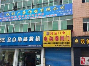 双剑传媒—浠水出租车广告专业运营商