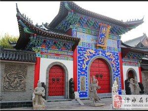 南京溧水周園