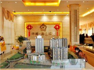 华润翥山天城