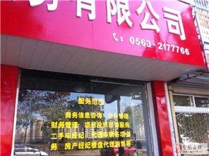 寧國市寶林商務信息咨詢服務有限公司