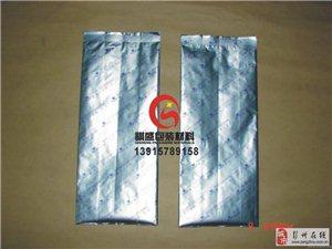 碳粉防潮铝箔袋