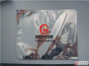 药芯焊丝镀铝真空袋
