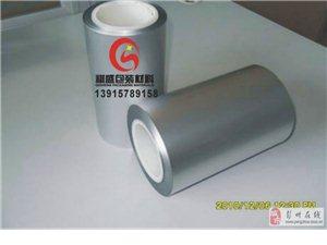 天津真空铝箔膜