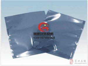 芜湖防静电屏蔽袋