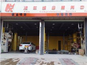 凱悅汽車銷售服務有限公司