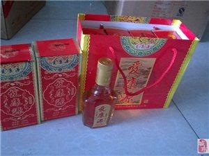 四川大邑阳光酒业有限责任公司生产的翠誉池系列中药酒