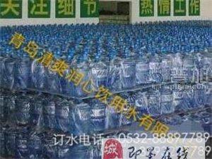即墨大桶水批发 零售
