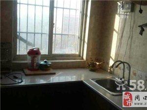 郸城县富民街 2室1厅1卫 75㎡