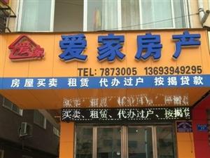 淮阳县城爱家房产3室 2厅 2卫  125.7㎡ 最低价钱