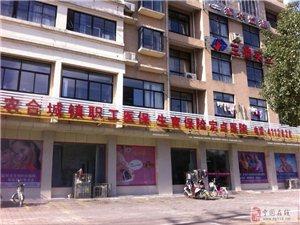 宁国当代妇科医院