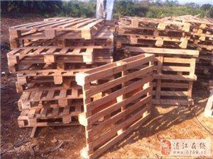 出售木材原材料等