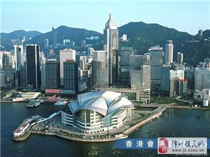 錦州 香港2日游VIP特價團海洋公園維多利亞港淺水灣太平山