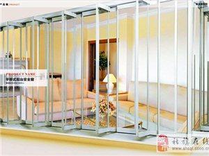 供应防盗无框阳台窗珠海福牌门窗
