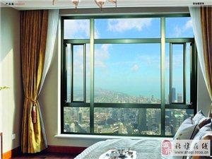铝合金安全窗平开型安全窗户