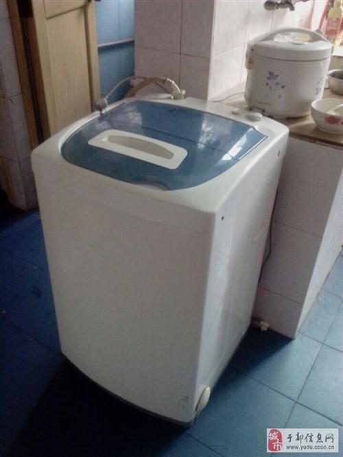 自用8成新全自動洗衣機