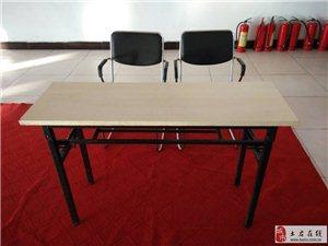 低价出售12个椅子9个桌子