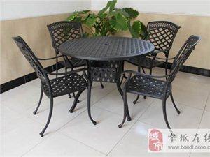 戶外家具戶外桌椅鑄鐵鑄鋁桌椅