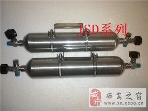 液化氣取樣器