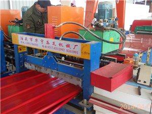 豐源彩鋼廠—彩鋼生產 建材經銷 貨物齊全 質量可靠