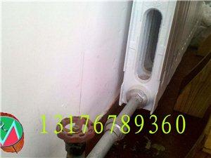 邹城水电暖维修、改造、电焊焊接!