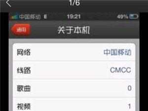 贱卖iphone5国行32G黑色612