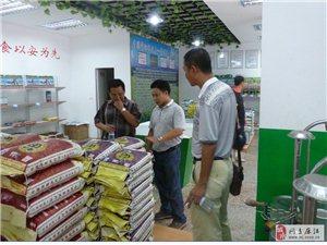 貴州省麻江縣糧食購銷有限公司為您服務