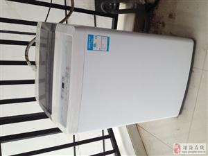 出2014年5月购置的一台洗衣机、一台电冰箱