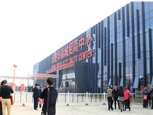 華南城美食廣場 特色小吃加盟