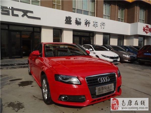 售18200173077奧迪A6L舒適型售價4萬