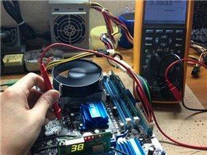 电脑维修 网络维护