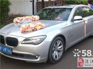 湛江BMW宝马7系豪华婚车租赁