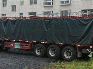 江浙沪−−−−南阳地区 往返带货